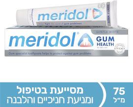 מרידול משחת שיניים הלבנה להגנה על החניכיים