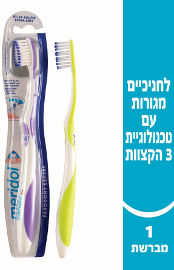 מרידול פרדונט אקספרט מברשת שיניים עדינה לחניכיים רגישות