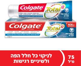 קולגייט טוטאל משחת שיניים פרו ויזיבל אקשן עם קצף פעיל