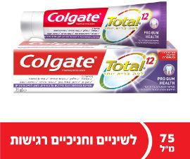 קולגייט משחת שיניים לחניכיים טוטאל פרו גאם מסייעת בבעיות חניכיים ושיניים רגישות