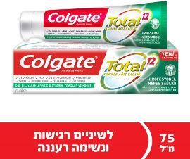 קולגייט משחת שיניים טוטאל פרו נשימה רעננה מסייעת לנטרול ריח רע מהפה