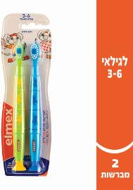 אלמקס מברשות שיניים לילדים בגילאי 3-6
