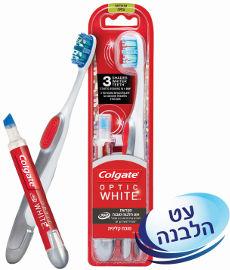 קולגייט אופטיק וייט מברשת ועט הלבנה מובנה