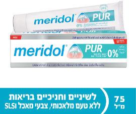 מרידול משחת שיניים פור לחניכיים בריאות