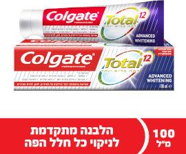 קולגייט טוטאל משחת שיניים הלבנה
