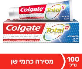 קולגייט טוטאל משחת שיניים אדוונס קלין
