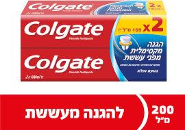 קולגייט משחת שיניים אדומה להגנה מקסימלית מפני עששת מארז