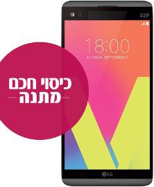 LG טלפון סלולרי LGH990 V20 צבע טיטניום