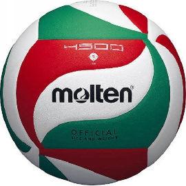 Molten כדור כדורעף מקצועי מולטן 4500