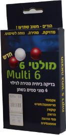 רימיפארם בדיקת סמים MULTI-6
