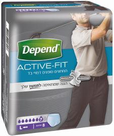 דיפנד תחתון סופג Active Fit גברים L