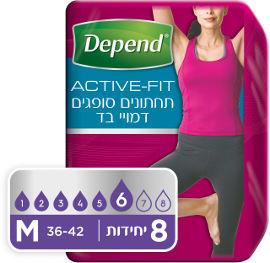 דיפנד תחתון סופג Active Fit נשים, מידה 36-42 M