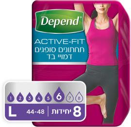 דיפנד תחתון סופג Active Fit נשים, מידה 44-48 L