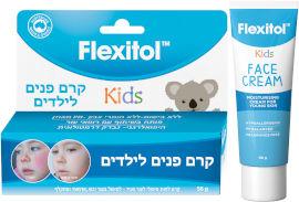 פלקסיטול קרם פנים לילדים