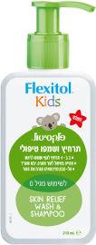 פלקסיטול תרחיץ ושמפו טיפולי לילדים מגיל לידה