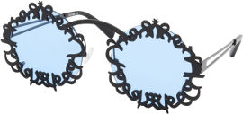 EYE LANDS  משקפיים משקפי שמש דגם Lipari מידה 54