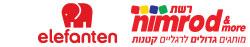 לוגו נמרוד
