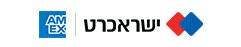 לוגו ישרכארט