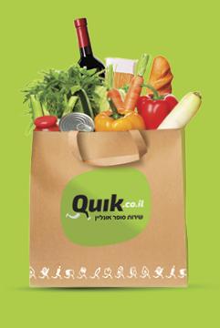 Quik סופרמרקט אונליין